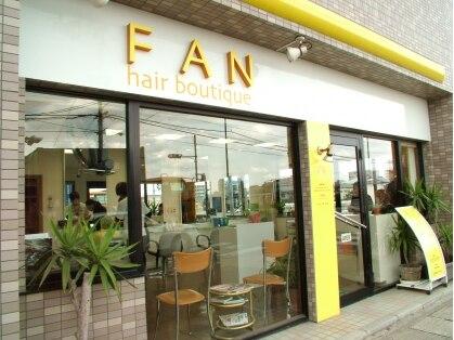 ヘアーブティック ファン(hair boutique FAN)の写真