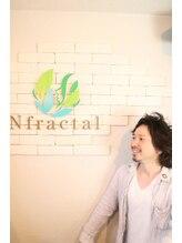 エヌフラクタル(Nfractal)本田 恭正