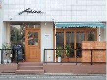 ヘアーメイク アキラ(HAIR MAKE Akira)の雰囲気(北久里浜駅徒歩3分!!店内には南国リゾートの暖かい雰囲気が♪)