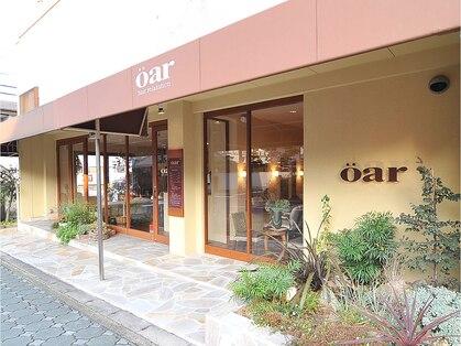 オール 学園前店(oar)の写真