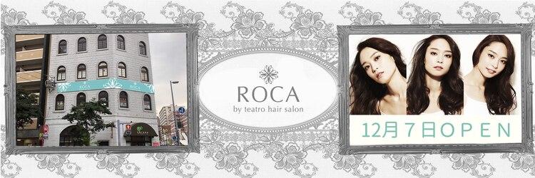 ロカ バイ ティアトロ ヘア サロン(ROCA by teatro hair salon)のサロンヘッダー