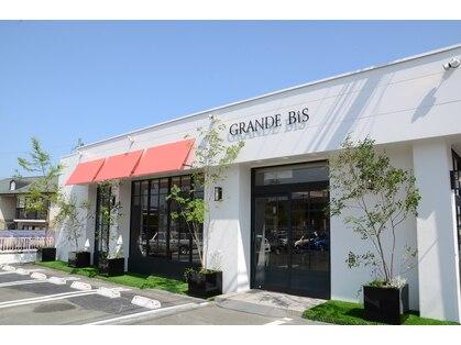 グランデ ビス(GRANDE bis)の写真