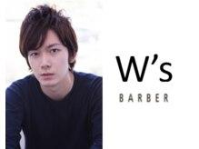 ワッズヘアー(W's Hair)