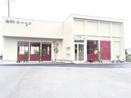 美容室 アンジュ 笠懸店