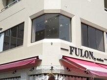 フロン バイ ステーション(FULON by station)の雰囲気(オシャレな外観が目印☆)
