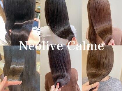ネオリーブ カルム 溝の口駅前店(Neolive calme)の写真
