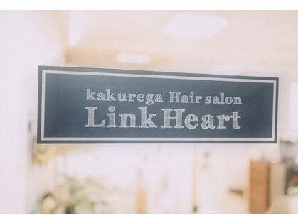 リンクハート(Link Heart)の写真