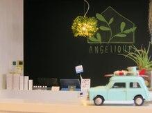 アンジェリーク(Angelique)