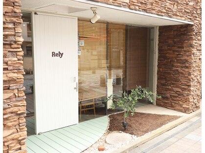 レリー(Rely)の写真