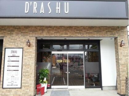 ディーラッシュ(D'RASHU)の写真
