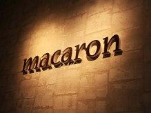 マカロン(macaron)