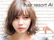 ヘアリゾートエーアイ 新宿西口店(hair resort Ai)
