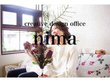 ニマ(nima)の雰囲気(アトリエやハウススタジオとしても注目され結婚式の前撮りにも♪)