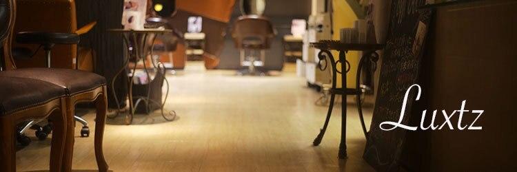 ヘアーメイク ラグズ(Hair Make Luxtz)のサロンヘッダー