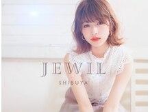 ジュイル シブヤ(JEWIL SHIBUYA)