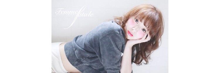 ヘアージュエル ファムファタール(HAIR JEWEL Femme Fatale)のサロンヘッダー