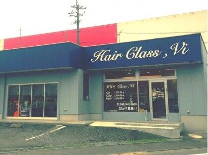 ヘアー クラス ヴィ(Hair Class,Vi)の写真