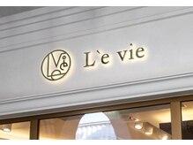 レヴィ(Levie)の雰囲気(川崎人気店の、【L'evie】 が10/24 2周年!!!)