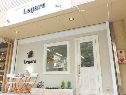 レガーレ(Legare)の写真