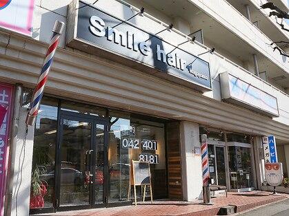 スマイルヘアー 永山店(Smile hair)の写真