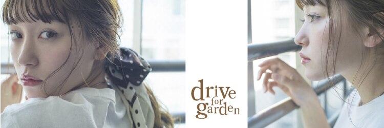 ドライブフォーガーデン(drive for garden)のサロンヘッダー