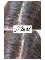 カラー専門店 セカンズ(2ndS)白髪染め7レベルナチュラルブラウン