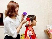 夢京都 祇園店の雰囲気(セットは専門スタイリストが担当!!髪飾りもたくさん♪【着付け】)