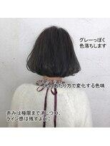 アッシュタカサキ(ash takasaki)艶カラーで清楚で上品に☆襟足に立体感大人ボブ