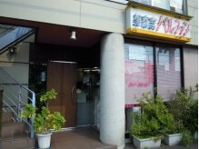 パルファン美容室 松原町店