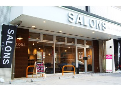 サロンズヘアー 野間店 Salons Hair ホットペッパービューティー