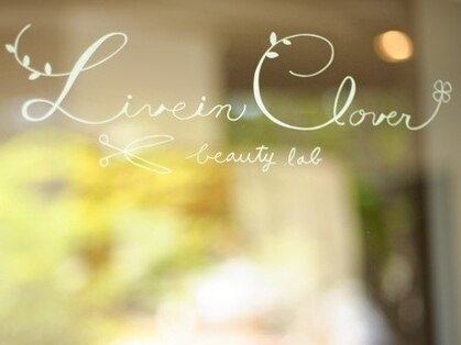 Live in Clover beauty labの写真