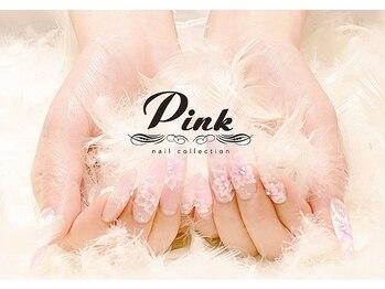 ネイルコレクション ピンク(Nail Collection Pink)(愛知県名古屋市中区)