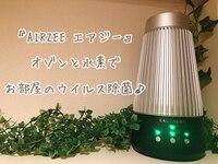 ヨサパーク ノリピー 神戸駅前店(YOSA PARK noripy)