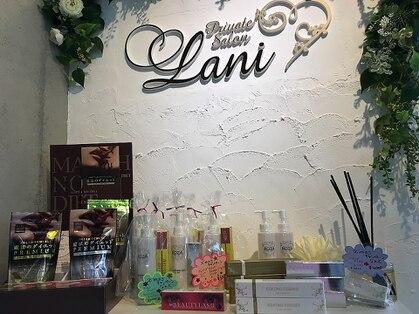 プライベートサロン ラニ(Private Salon Lani)の写真