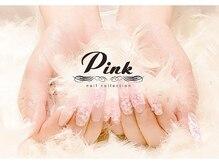 ネイルコレクション ベビーピンク(Baby Pink)