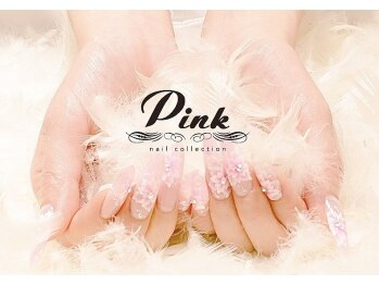 ネイルコレクション ベビーピンク(Baby Pink)(愛知県名古屋市中区)