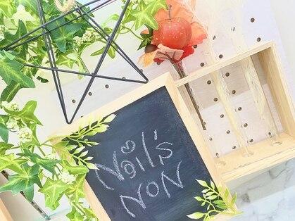 ネイルズノン イオン鹿児島鴨池店(Nail's NON)の写真