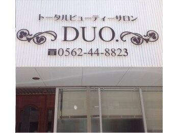 デュオ 大府店(DUO)(愛知県大府市)