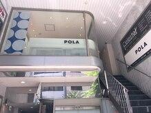 ポーラ ザ ビューティ 神戸三宮店(POLA THE BEAUTY)