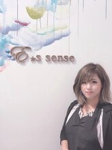 エッセンス(E's sense)牛嶋 優希