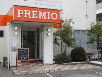プレミオ(PREMIO)