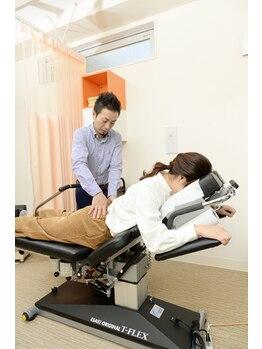 ヴィダカイロプラクティック 大宮整体院(VIDA)/症状に合わせたベッドで対応!