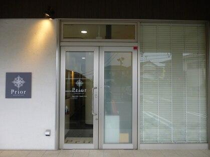 プリオール 上中居店(Prior)の写真