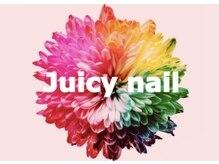 ジューシーネイル 大橋店(Juicy nail)の詳細を見る