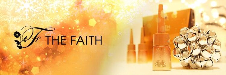 ザ フェース 天王寺店(THE FAITH)のサロンヘッダー