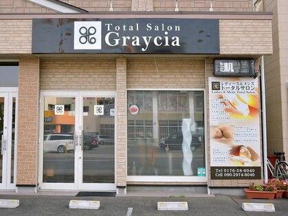 トータルサロングレイシア(TotalSalonGraycia)