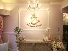 ホリスティックスタイルオズ Holistic Style OZの雰囲気(店内はとても可愛く、比較的広くてゆったりとした空間です。)