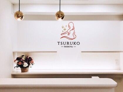 ツルコ 渋谷(Tsuruko)の写真