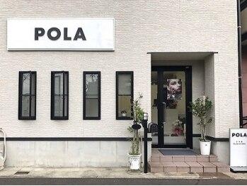 ポーラ さち(POLA)(愛知県名古屋市中村区)