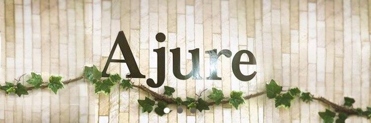 アジュール ネイル(Ajure nail)のサロンヘッダー